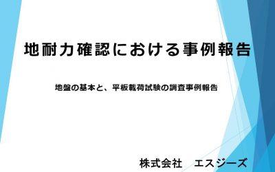林_スライド1